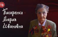 Мы помним. Писаренко Мария Ивановна 22.05.2020