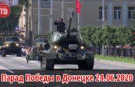 Ремонт в Новоазовских сёлах