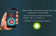 Программа «Без галстуков»: Алексей Муратов. 28.09.2019
