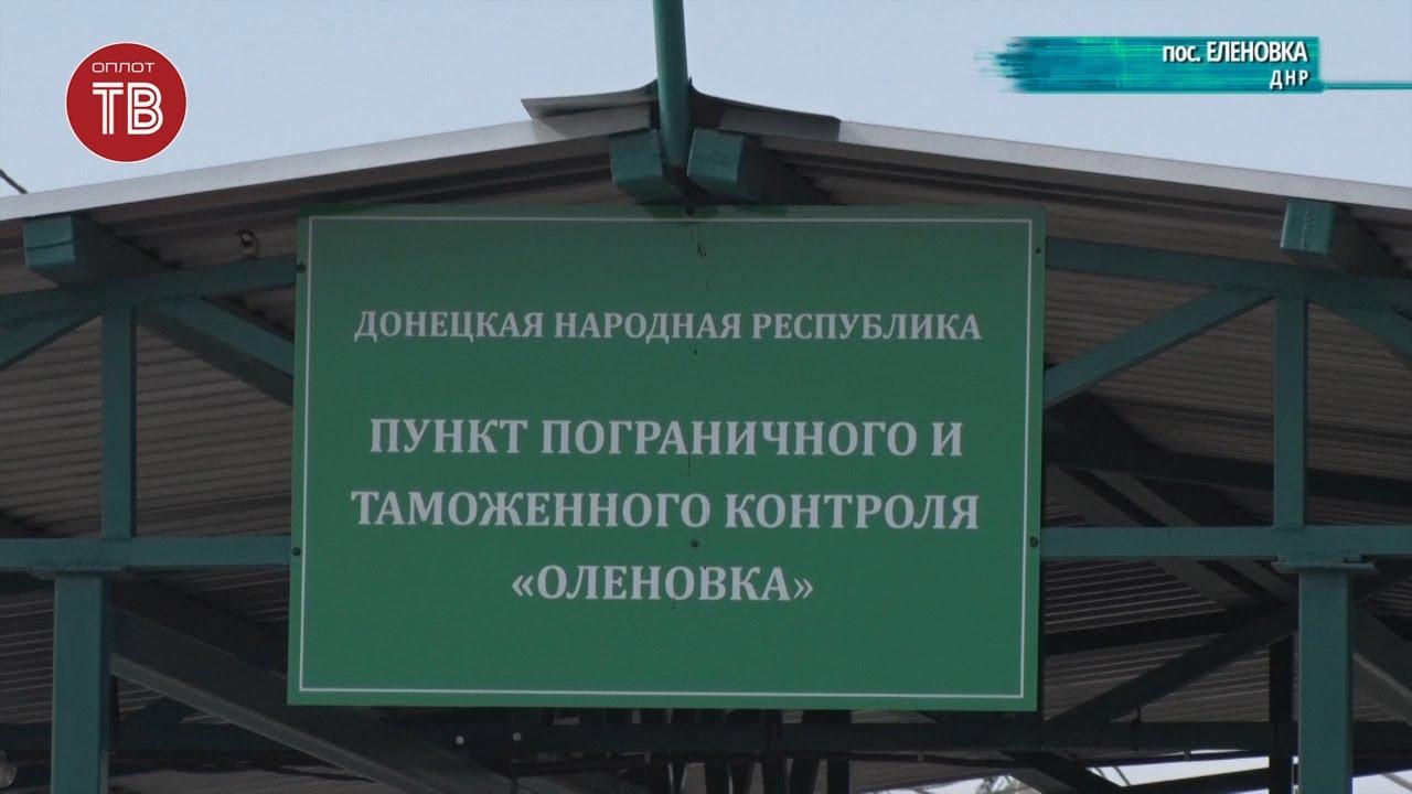 Очередная провокация со стороны Украины