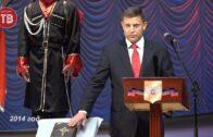 Мы помним. Александр Владимирович Захарченко. 2014 год