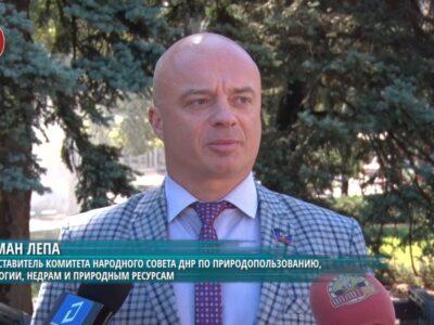 О развитии угольной отрасли в ДНР. «Комментарий дня».13.08.2020