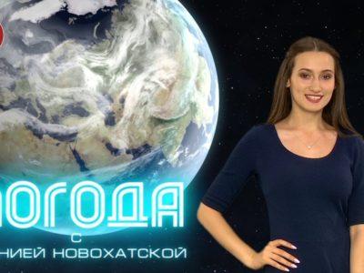 Погода Донецк 03.08.2020