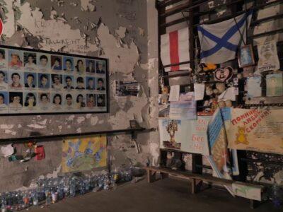 Документальный фильм «Беслан: истории в лицах»