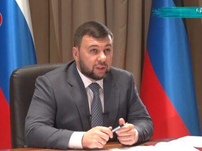Глава ДНР провёл селекторное совещание по ситуации с COVID-19