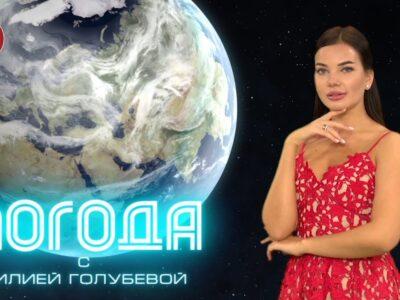 Погода Донецк 12.10.2020