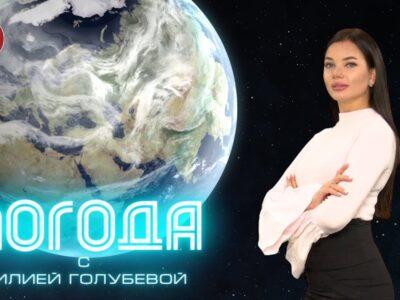 Погода Донецк 13.10.2020
