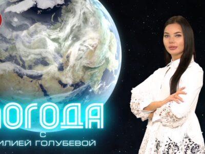 Погода Донецк 14.10.2020