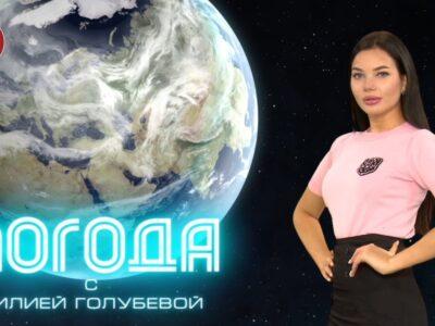 Погода Донецк 15.10.2020