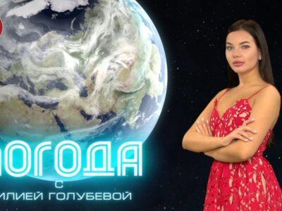 Погода Донецк 16.10.2020