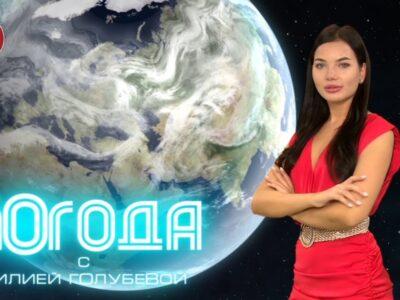 Погода Донецк 18.10.2020