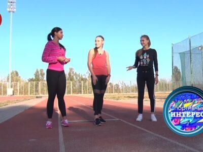 «Спортивный интерес»: Тройной прыжок. 17.10.2020