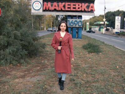 «Один день» в Макеевке. 03.11.2020