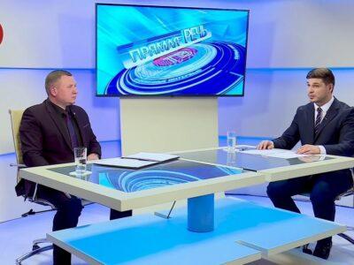 «Прямая речь». Сергей Ермаков. 09.11.2020