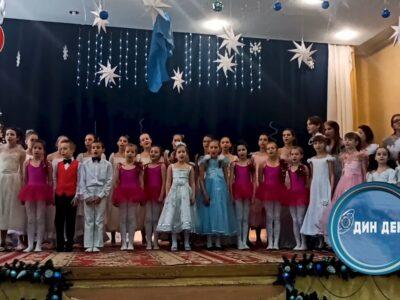 «Один день» в школе-интернате 29.12.2020