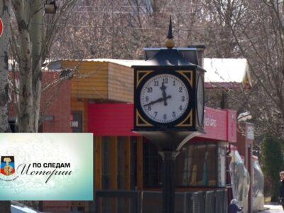 Часы на бульваре Пушкина. Выпуск №96