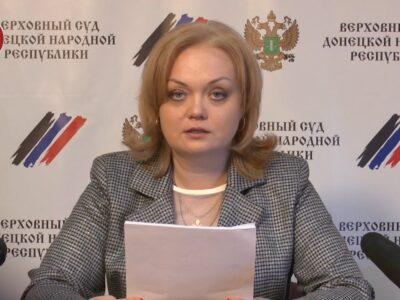Об итогах работы Харцызского межрайонного суда ДНР. Комментарий дня