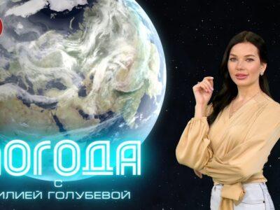 Погода Донецк 12.04.2021