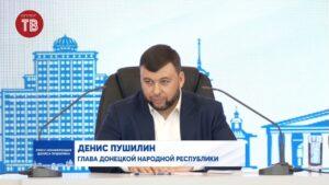 Поздравление Главы ДНР с Днём провозглашения Республики и Благовещения. «Комментарий дня»