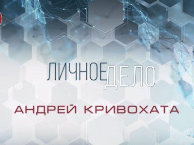 ZST_Мир_главное.00_00_16_20.неподвижное изображение670