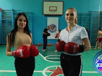 «Спортивный интерес». Тайский бокс