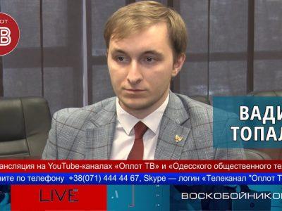Воскобойников LIVE. Донбасс и Украина — перспективы соседства. 21.05.21