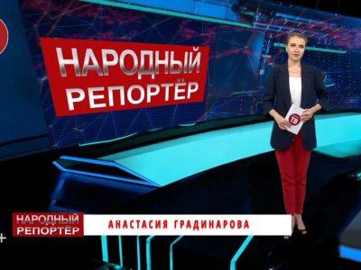 Буйство стихии в Донецке / Украина досмеялась над Крымом / нашествие морских блох. НАРОДНЫЙ РЕПОРТЁР