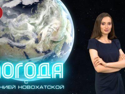 Погода Донецк 13.06.2021