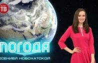 Погода Донецк 15.06.2021