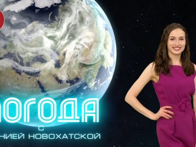 Погода Донецк 16.06.2021