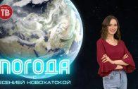 Погода Донецк 18.06.2021