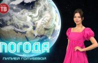 Погода Донецк 19.06.2021