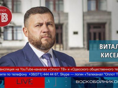 Воскобойников LIVE. Только в Минске, только с ДНР и ЛНР. Итоги встречи Путина и Байдена