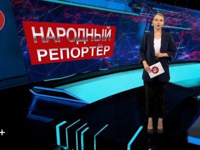 Град в Седово / Фонтан-автомойка в Макеевке. НАРОДНЫЙ РЕПОРТЁР