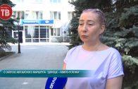 О запуске автобусного маршрута «Донецк — Авило-Успенка». Комменарий дня