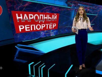 Теракт в Донецке. НАРОДНЫЙ РЕПОРТЁР