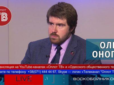 Воскобойников LIVE. Донбасс — это Россия: от слов к делу?