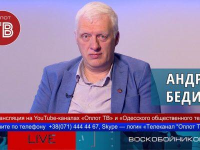Воскобойников LIVE.Как продать подороже то, что тебе не принадлежит: история новой украинской власти