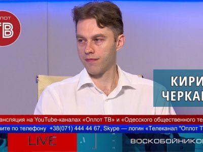 Воскобойников LIVE. Не отрекаются любя: Зеленский анонсировал референдум об отказе от Донбасса
