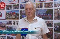 Андрей Бедило о регистрации на сайте избирательной комиссии РФ