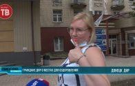 Граждане ДНР о местах для оздоровления