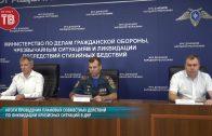 Итоги проведения плановых совместных действий по ликвидации кризисных ситуаций в ДНР. Комментарий дня