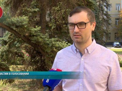 Никита Нарыжный об участии в голосовании. Комментарий дня