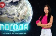 Погода Донецк 04.08.2021