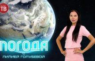 Погода Донецк 05.08.2021