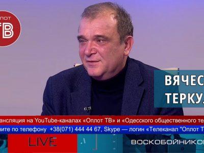 Воскобойников LIVE. Насильственная украинизация как способ ассимиляции русских