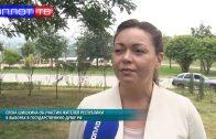 Елена Шишкина об участии жителей Республики в выборах в государственную Думу РФ