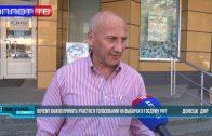 ✅Почему важно принять участие в голосовании на выборах в Госдуму РФ?