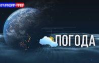 Погода в России на 17.09.21