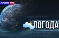 Погода в России на 21.09.21